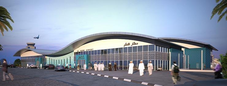 AL DUQM AIRPORT